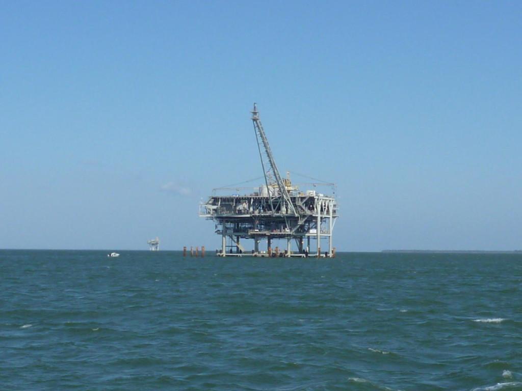 A natural gas rig.