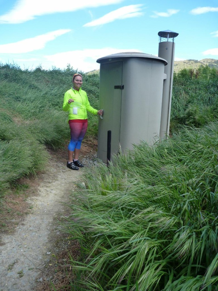 There are several toilets along the trail.