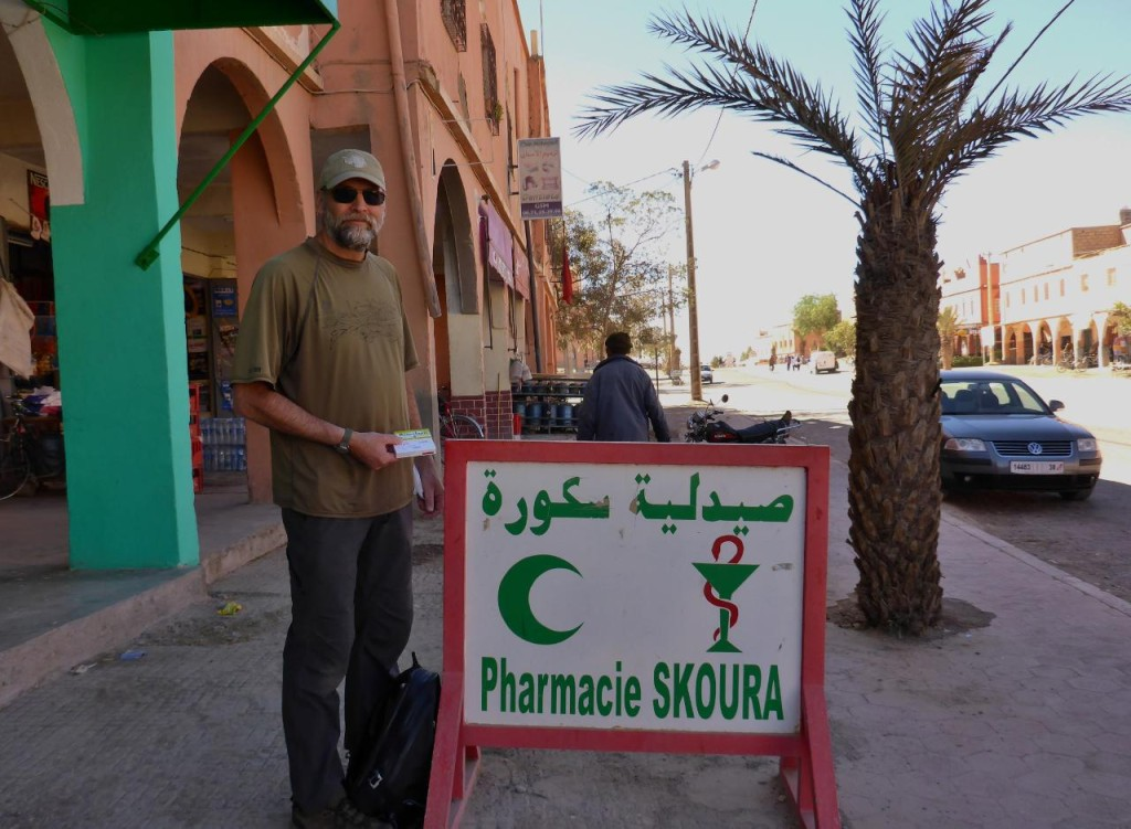 We stopped at a pharmacy in Skoura where I purchased two medicines for about US $7.