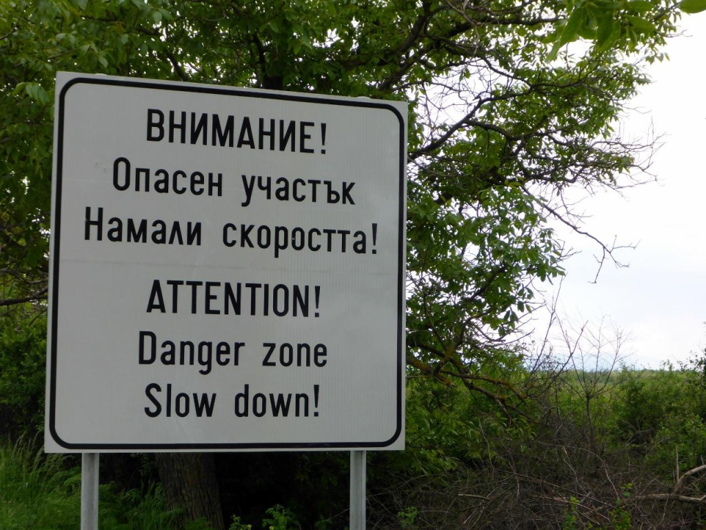 "We would like to add, ""Watch for cyclists"". Bulgarians are the fastest drivers we have encountered."
