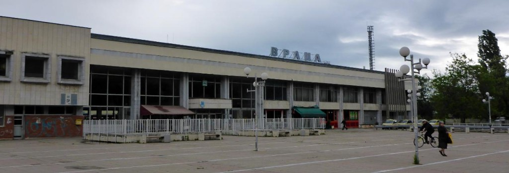 Vratsa train station.