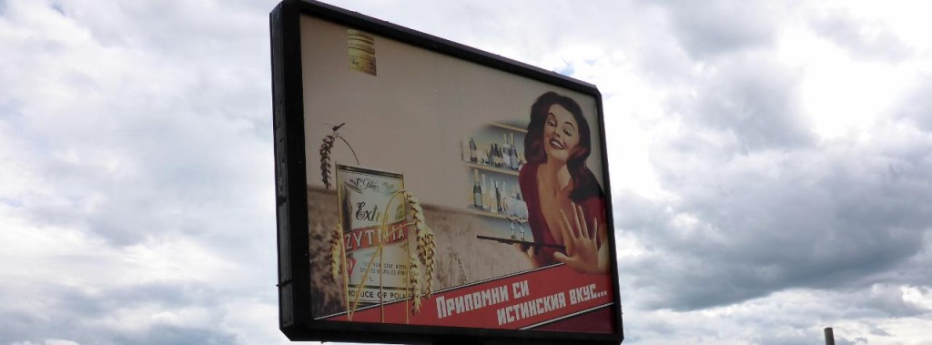 Billboard adverting beer.