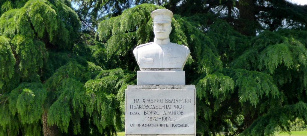 One of many military memorials in Bulgaria