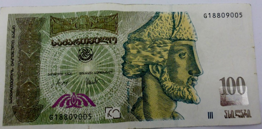 Georgia currency is really cool.