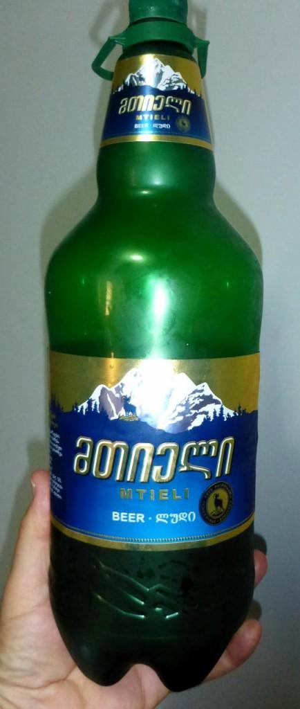 Beer bottles are huge!