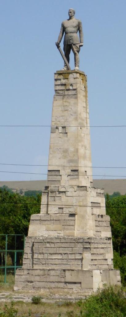A Soviet era monument.