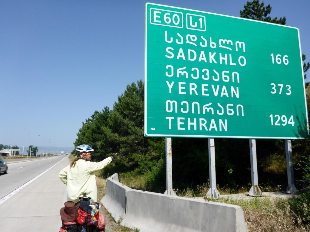 It's a long way to Tehran...