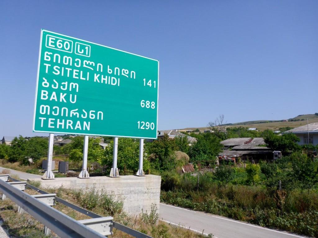 but first Baku, Azerbaijan.