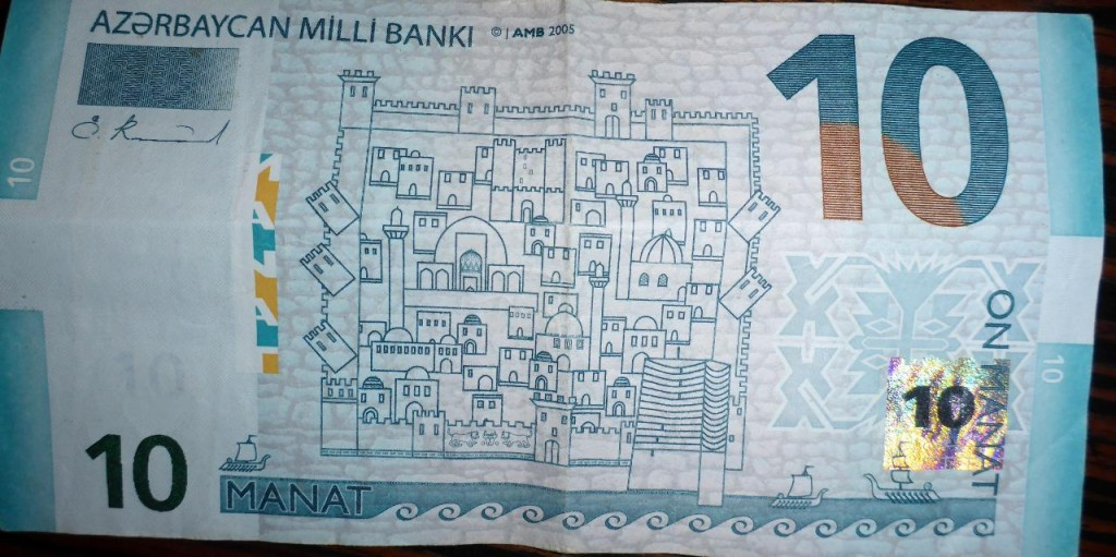 A very cool design on the 10 manat note. Worth about $12 USD.