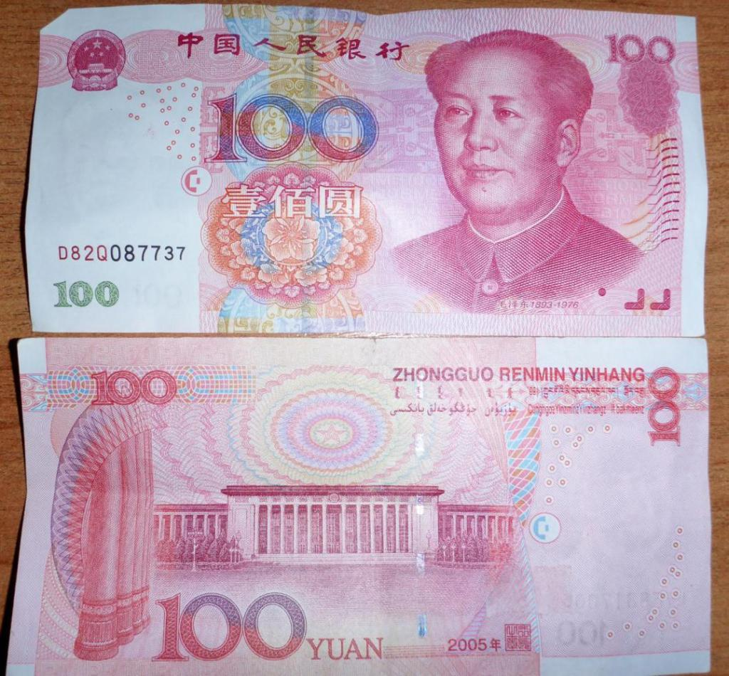 We have a few thousand Yuan's burning a hole in our pockets and waiting to be spent.