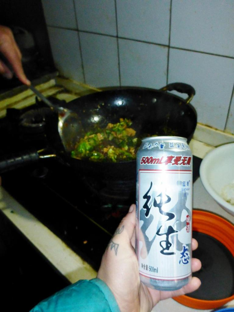 A fine Chinese beer with dinner.