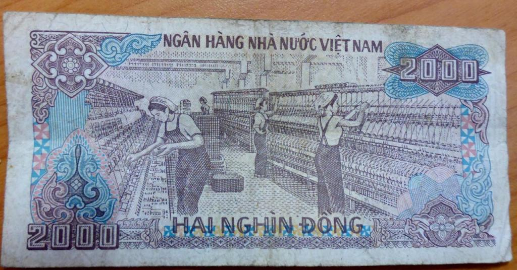 Interesting back of this Vietnamese bill worth about 10 cents.