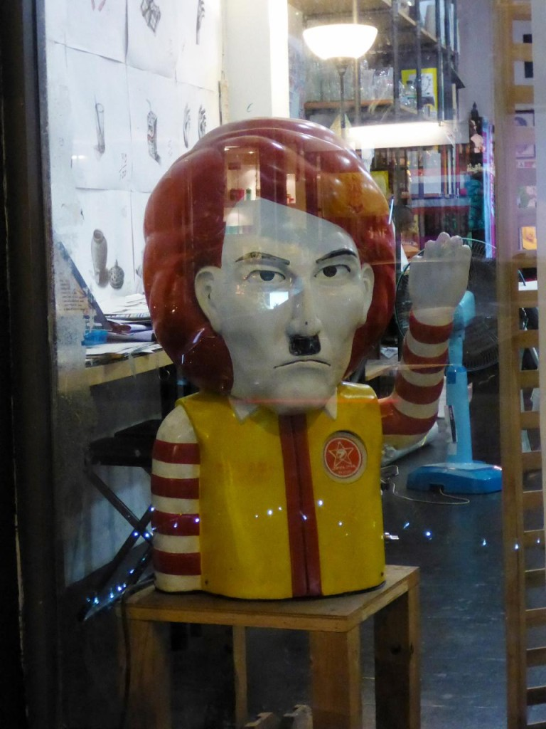 An interesting artist's rendering of Ronald McDonald.