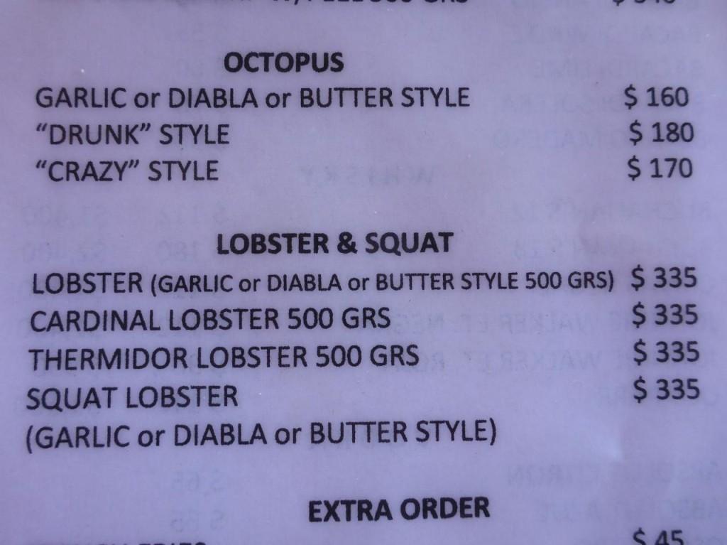 Interesting octopus.